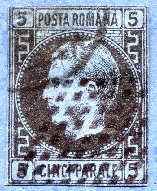 1866 CAROL I CU FAVORITI marca originala cu stampila falsa gratar in puncte romboidale