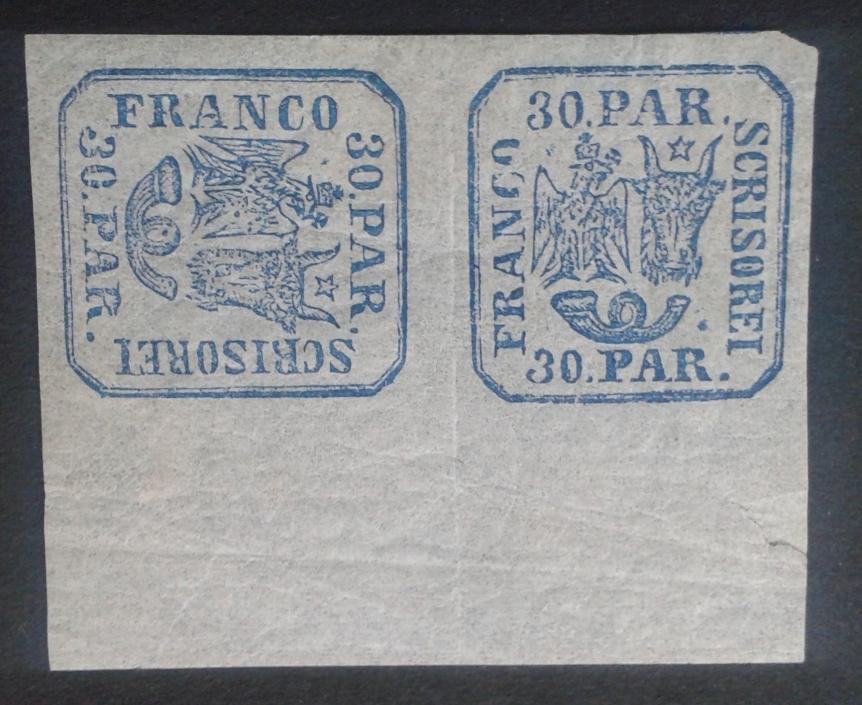 1864 Principatele unite pereche hârtie pelur ) foiță 30 parale neuzate , șarnieră , margine de coala Coloana 1 Rând 2 și Rând 3