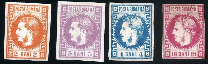 1868 1870 CAROL I FAVORITI BANI MH NOI serie completa 4v. LP 21-24 Mi= 450 EUR YV 400 EUR