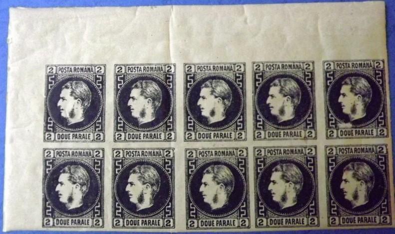 bloc de 10 timbre noi, CAROL I cu favoriti 2 PAR guma originala