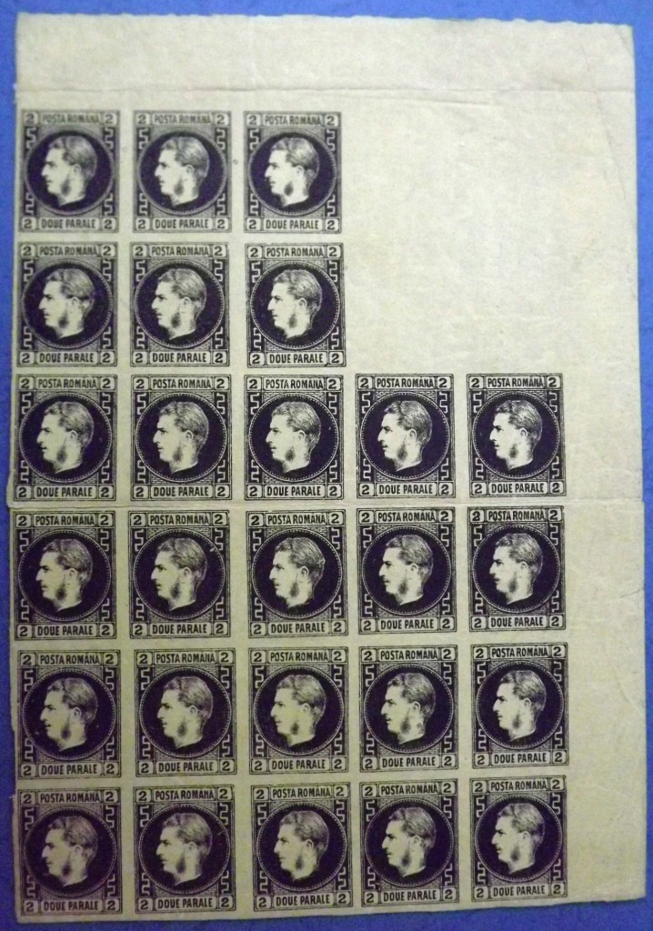 1867 CAROL I cu favoriți 2 PAR hârtie subțire BLOC DE 26 TIMBRE