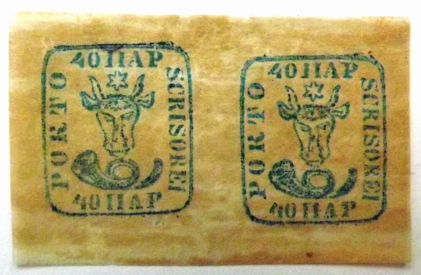 1858 CAP DE BOUR pereche 40 PAR albastru pe hârtie albă
