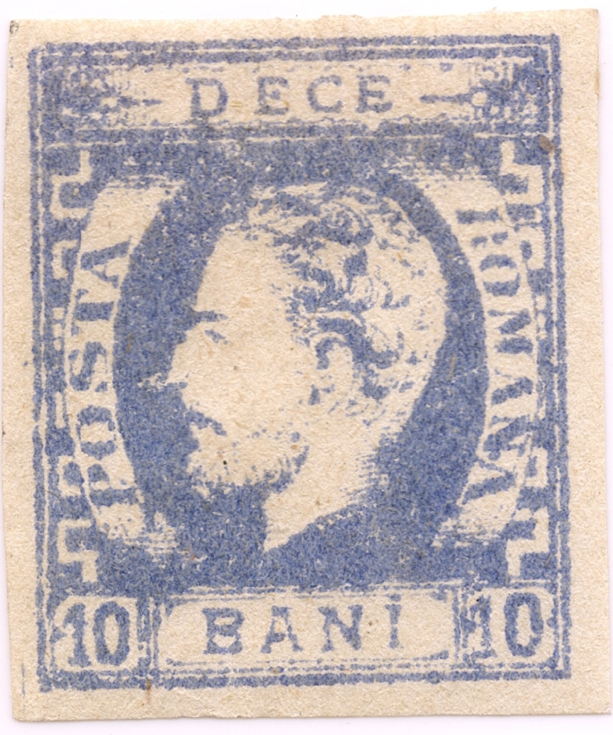 1872 CAROL I er 10 b. imperf impression défectueuse Michel 29IIA = 60 eur pos. T2 ROLP 31c = 814 MH