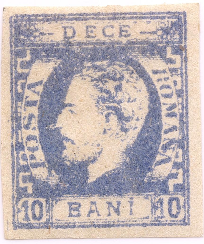 1872 CAROL I er 10 b. imperf impression défectueuse Michel 29IIA = 60 eur pos. T2 ROLP 31c = 814 MH