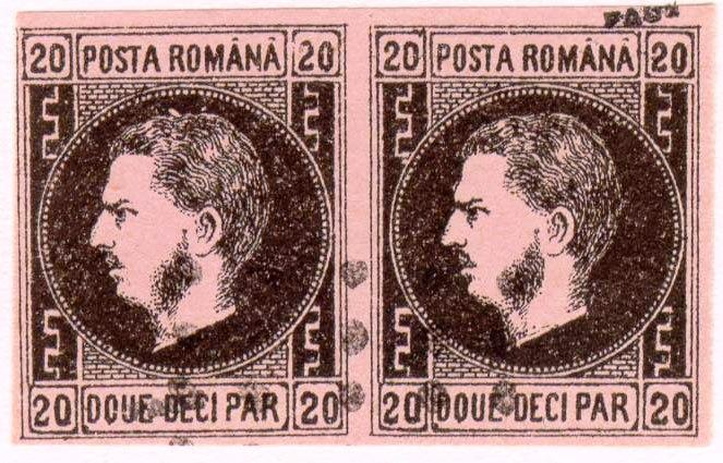 1866 CAROL I 20 par PERECHE FALS a