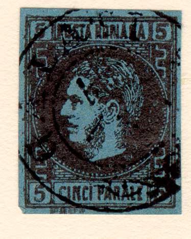 1866 CAROL I 5 par FALS STAMPILAT