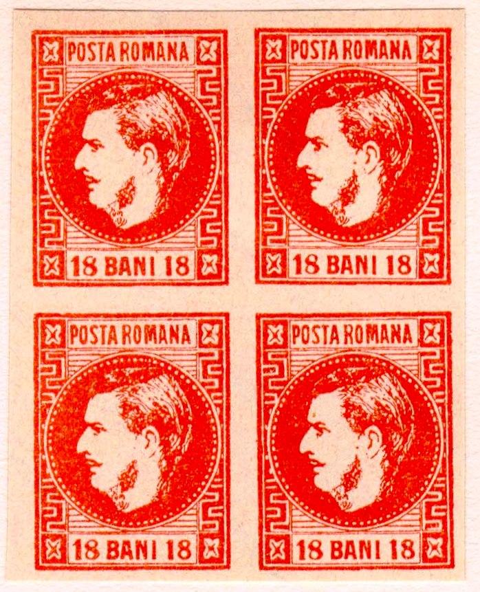 1868 18 BANI CAROL I FALS SPERATI bloc de 4