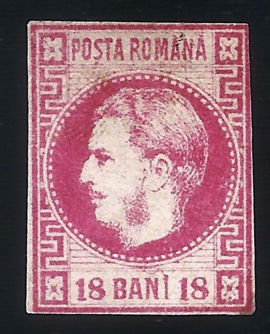 1868 1870 CAROL I FAVORITI BANI MH NOI serie completa 4v. LP 21-24 Mi= 450 EUR YV 400 EUR - Copy