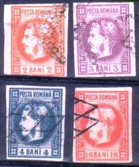 1868 SERIE FALSA