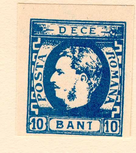 1869 CAROL I 10 bani FALS 1
