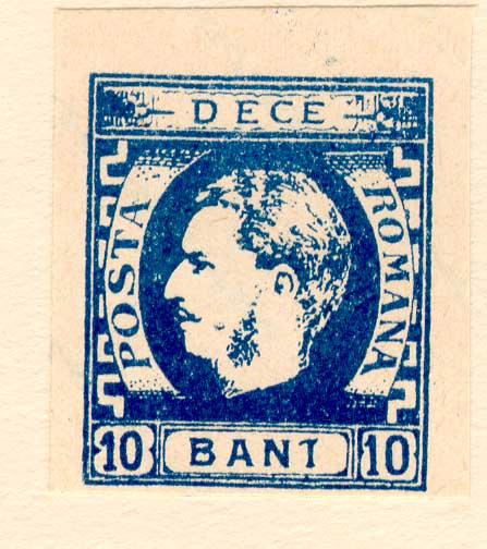 1869 CAROL I 10 bani FALS