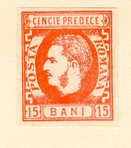 1869 CAROL I 15 bani FALS