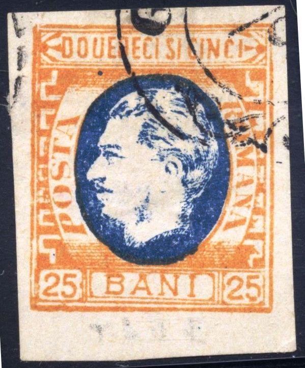 1869 CAROL I 25 bani FALS 1