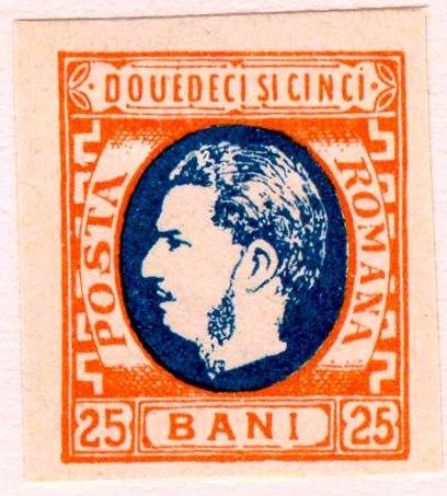 1869 CAROL I 25 bani FALS