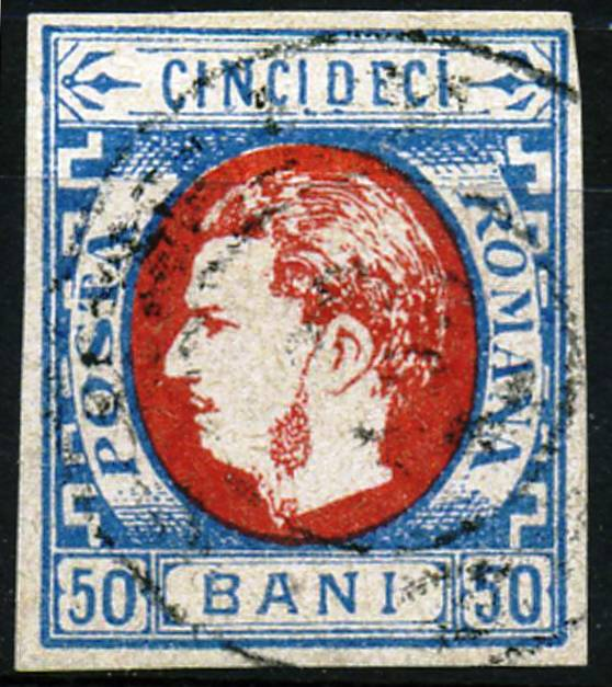 1869 CAROL I 50 bani FALS a