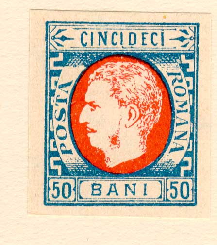 1869 CAROL I 50 bani FALS