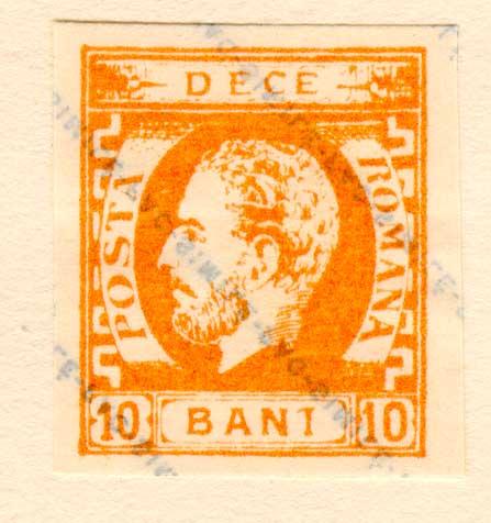 1871 CAROL I 10 bani FALS 1