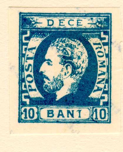 1871 CAROL I 10 bani FALS 2