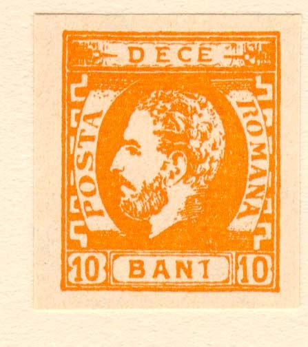 1871 CAROL I 10 bani FALS