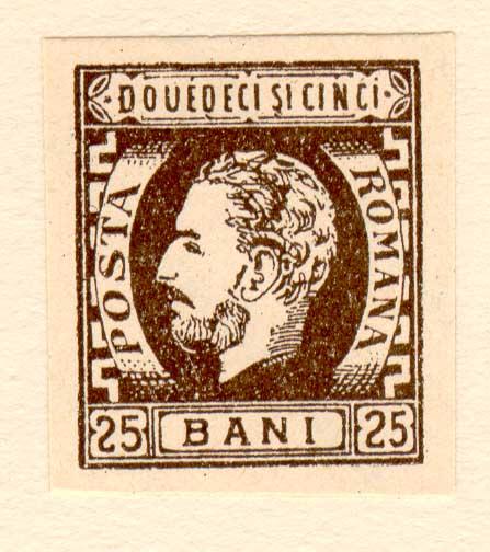 1871 CAROL I  25 bani FALS 1