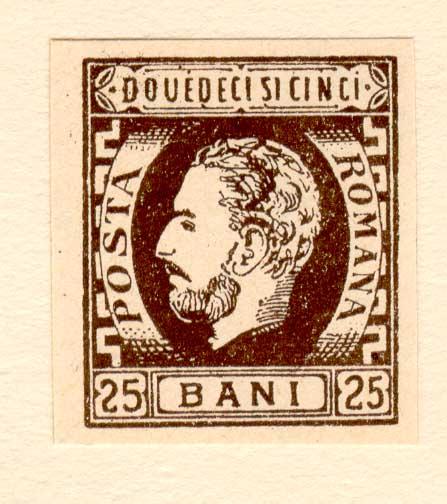 1871 CAROL I  25 bani FALS