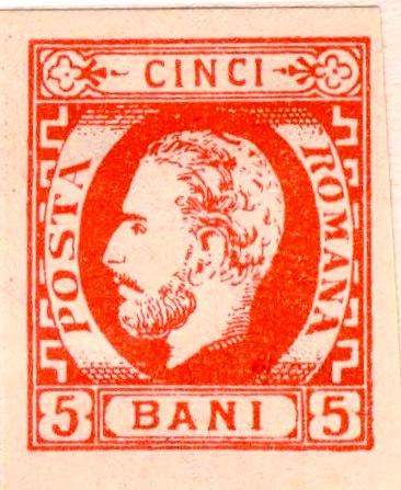 1871 CAROL I 5 bani FALS
