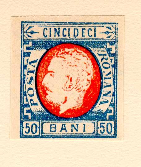 1871 CAROL I  50 bani FALS 1
