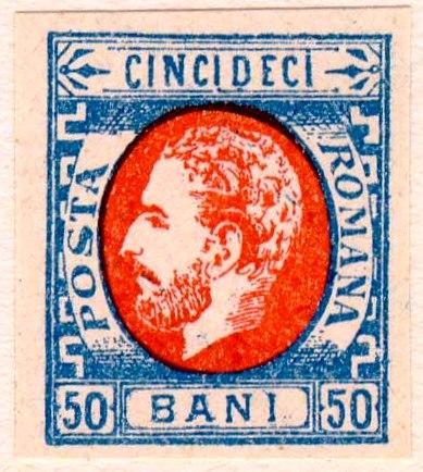 1871 CAROL I  50 bani FALS