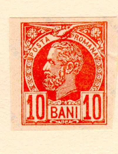 1885 CAROL I VULTURI 10 BANI FALS