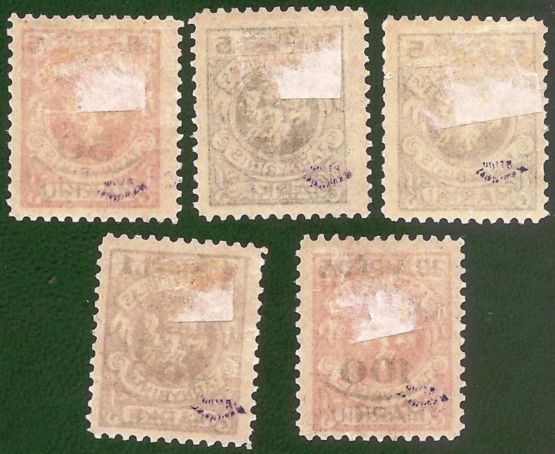 1923 Memel KLAIPEDA - 5 timbre supratipar, guma originala, nestampilate VERSO